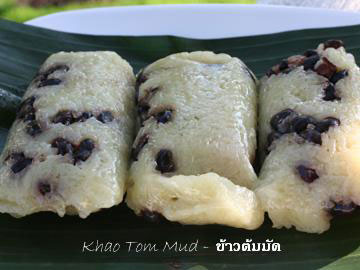 Khao Tom Mud